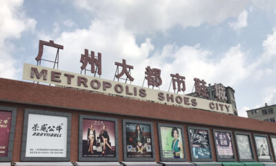 รองเท้าจากจีน